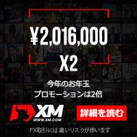 200x200_otoshidama_promo-jp
