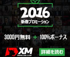 250x250_celebration-jp