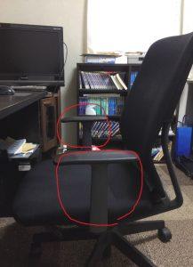 使ってる椅子
